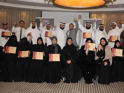 دورة تدريب المدربين  قطر - الدوحة 7 فبراير 2015